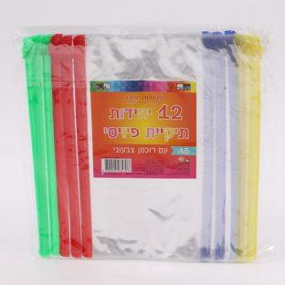12 תיקיות PVC עם רוכסן A5