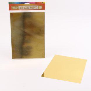 מארז בריסטול צבע זהב