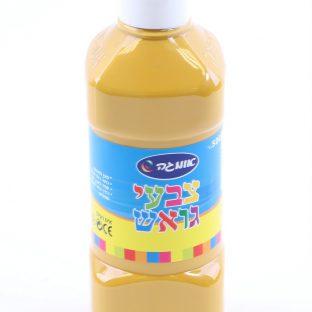 צבע גואש - צהוב
