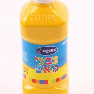 צבע גואש - לימון