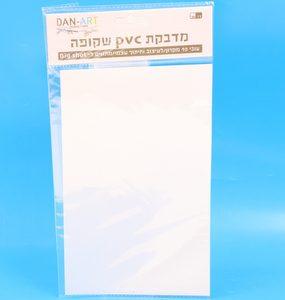 מדבקת PVCי שקופה