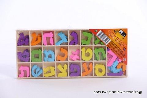 סט אותיות צבעוניות בקופסא