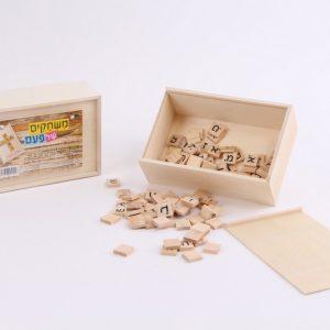 משחק  אות לאות בקופסא
