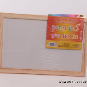 לוח מחיק מסגרת עץ 20X30