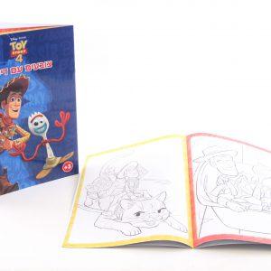 חוברת צביעה צעצוע של סיפור - גדולה