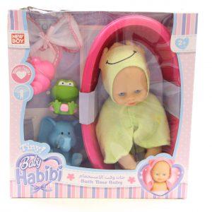 בובת NEW BOY - תינוק אמבטיה ואביזרים