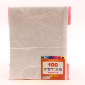 חבילת שמרדפים 25 מיקרון