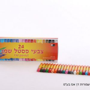 24 צבעי פסטל צבעוני
