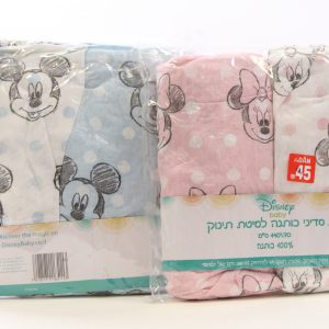 זוג סדיני כותנה מיטת תינוק מיקי/מיני מאוס