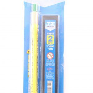 מארז עפרון מכני זפיר + עופרות