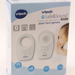 אינטרקום לתינוק אודיו