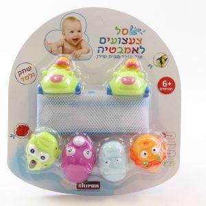 סל צעצועים חיות משפריצות