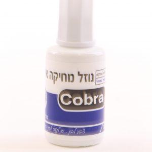 טיפקס מיכל – COBRA