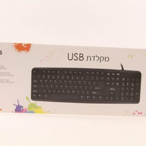 מקלדת USB עברית/אנגלית