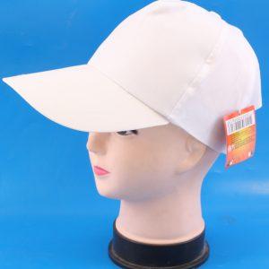 כובע מצחיה לבן