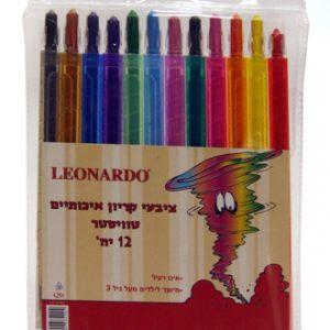 12 צבעי קריון טוויסטר - לאונרדו