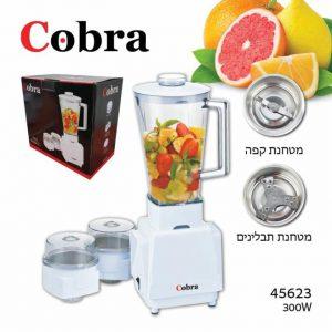 קוברה – בלנדר+2 מטחנות קפה לבן