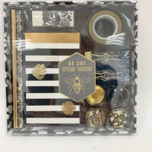 ארגונית + כלי כתיבה+ פנקס זהב שחור מנומר