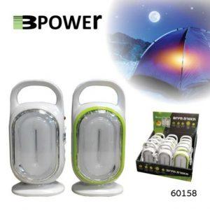 פנס מנורת חירום לד סוללה פנימית