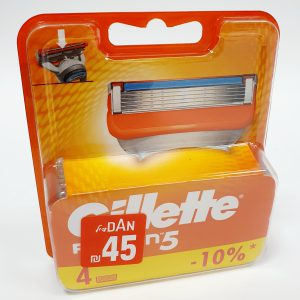 מארז רביעיית סכיני גילוח – GILLETTE FUSION5