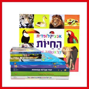 ספרי ילדים ונוער