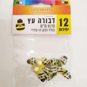 מארז דבורים מעץ + דבק