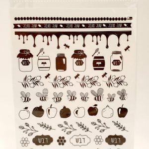 דף מדבקות שקופות שנה טובה שחור לבן