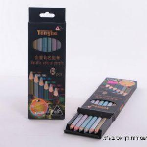 6 עפרונות אומנות צבעוניים מטאלי