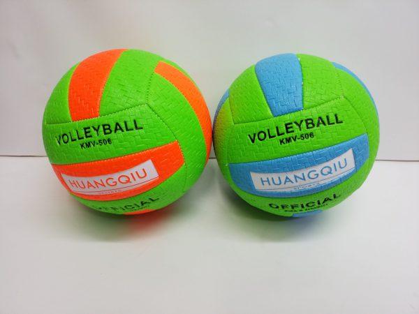 כדור כדורעף