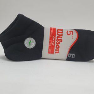 חמישיית גרביים קרסוליות שחורות