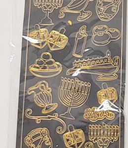 דף מדבקות חנוכה שמח זהב/שחור
