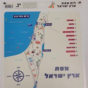 משטח למידה מפת ארץ ישראל