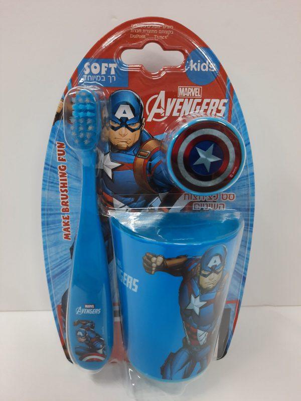 מארז צחצוח שיניים קפטן אמריקה