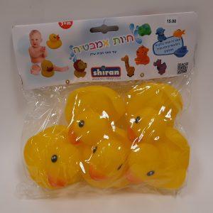 5 ברווזים לאמבטיה