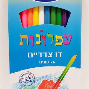 עפרונות צבעוניים דו צדדיים