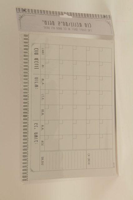 לוח תכנון/ מחיק מגנטי