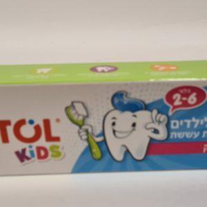 אורביטול – משחת שיניים לילדים בטעם מסטיק