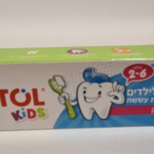 אורביטול - משחת שיניים לילדים בטעם מסטיק