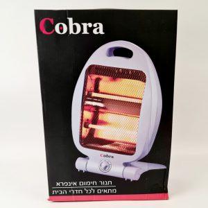 קוברה – תנור אינפרא 2 גופים