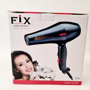 FIX – מייבש שיער