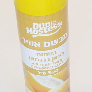 מטהר אוויר HOSTESS - לימון
