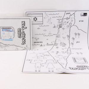 שטיח צביעה למידה ומשחק מפת ארץ ישראל