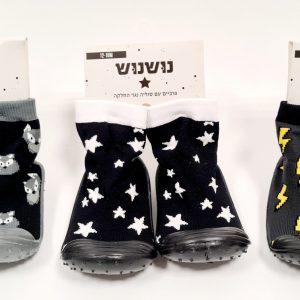 נעלי גרב דודלס - נושנוש