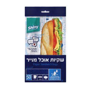SHINY - מארז שקיות נייר