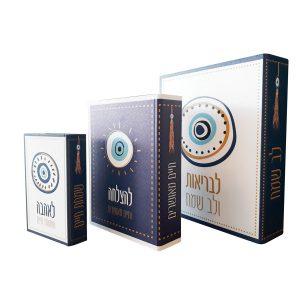 סט קופסאות דמוי ספר דגם ביוטי