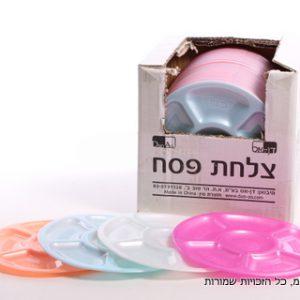 צלחת פסח פלסטיק קשיח צבעוני