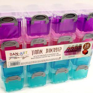 מארז קופסאות אחסון - 16 תאים נשלפים