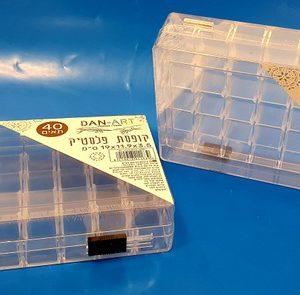 קופסאת אחסון - 40 תאים