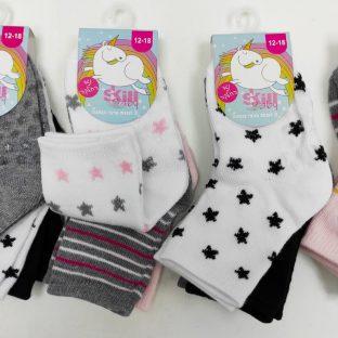 שלישיית גרבי תינוקות נגד החלקה צבעים בהירים– SKILL