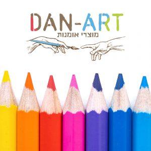 חומרי יצירה ואומנות